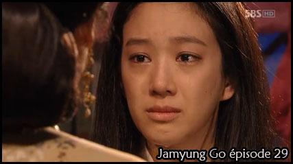 Jamyung go 29